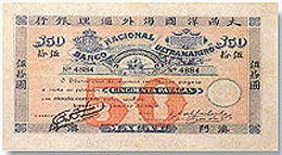 1904 - 50 patacas